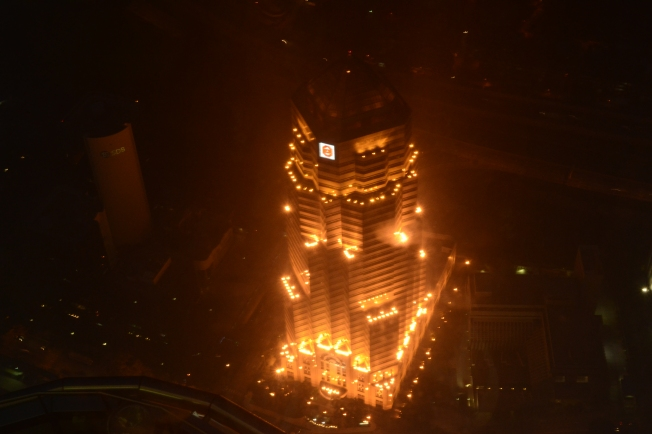 Building on fire?? View of a high-rise bank taken from floor 88 of the Petronas Towers